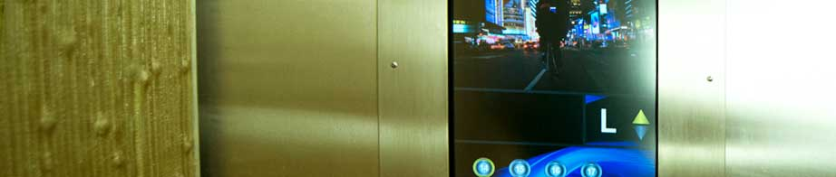 Elevator Maintenance Westchester County New York